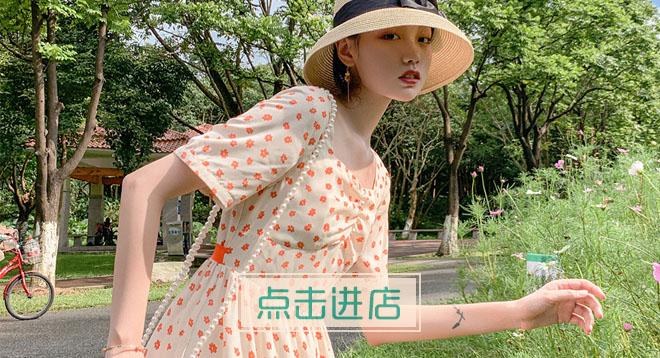 少女清新风格的淘宝女装店推荐10家,甜美与优雅!