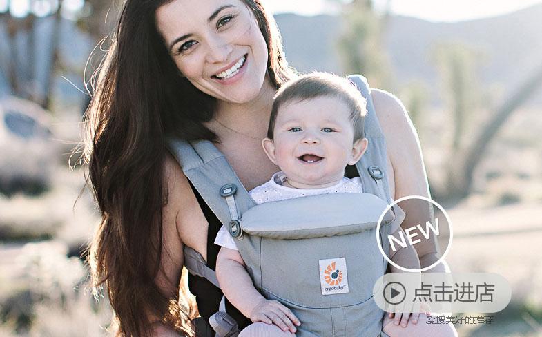 10家好的淘宝婴儿背带店整理,推荐给爸妈们!