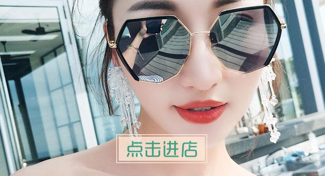 淘宝靠谱的墨镜店推荐8家,性价比太阳镜好店收藏喽!