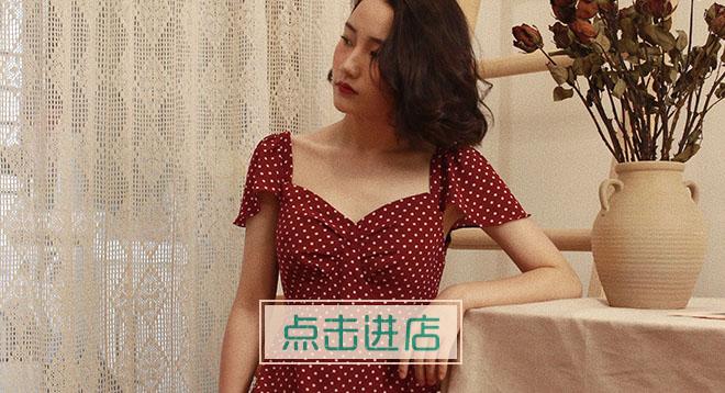 一抹红,淘宝比较好的卖红裙子店推荐8家
