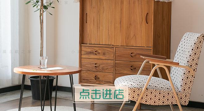 简约自然的淘宝实木家具店8家,靠谱好看!