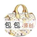 原创设计包包