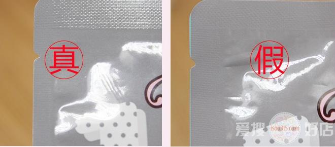 HolikaHolika猪鼻贴的真假辨别与对比方法