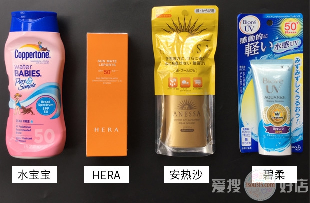 4款热门防晒产品对比测评:防晒产品哪个好?对比实测见分晓!