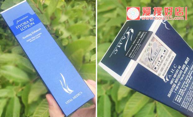 AHC蓝色B5玻尿酸精华乳液使用效果测评